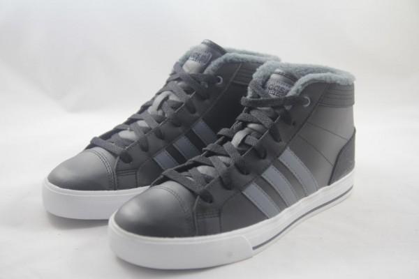 Adidas BBSKOOL MID Herren Basketball Neo Leder black