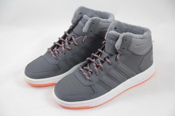 ADIDAS Hoops Mid 2.0 K Sneaker High Jungen B75742